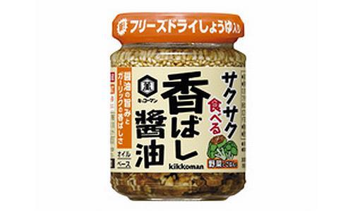"""新形状の""""食べる醤油""""が誕生、キッコーマンからのせる ..."""