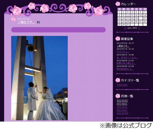 渡辺久美子の画像 p1_14