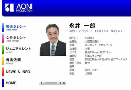 永井一郎の画像 p1_16