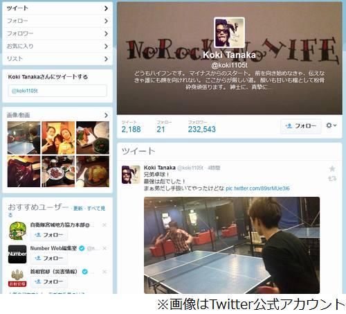 聖 ツイッター 田中 元KAT-TUN田中聖が連投「結婚します」「足の指折れた」「アイドルになります」 (2021年4月1日)