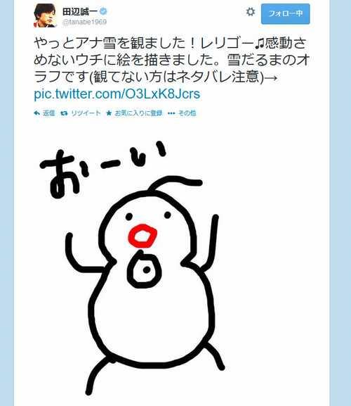 アナ雪感動」田辺画伯が新作、雪だるま\u201cオラフ\u201dのイラスト
