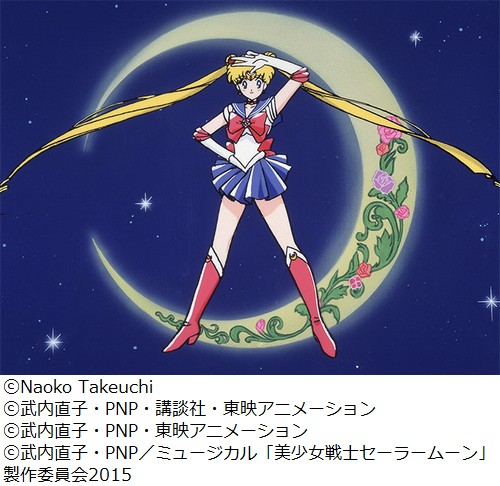 月野うさぎの画像 p1_9