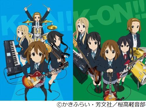 「けいおん!」は、かきふらい氏による4コマ漫画を原作に、軽音楽部所属の女子高生たちの日常を描くアニメシリーズ。