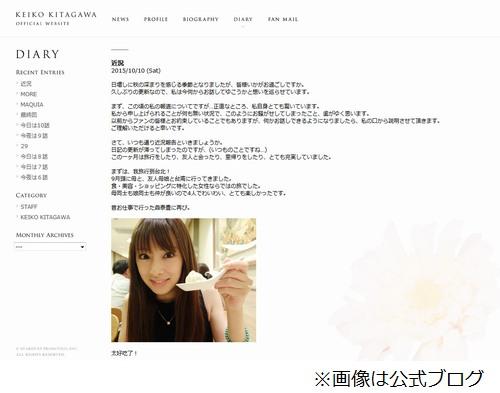 北川景子が結婚報道に驚く「お話できるようになりましたら私の口から」。