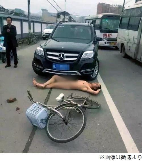 Car Accident Nd