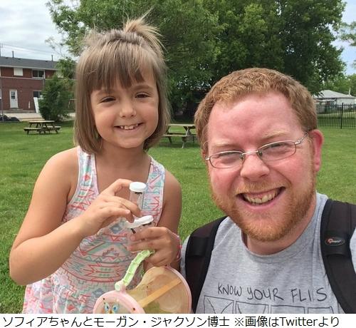 「虫好きでいじめに」8歳少女への支援広がる