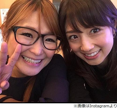 小倉優子、離婚後に誘われた男性は…