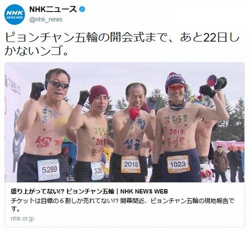 ロシア語テキスト | 商品一覧| NHK出版