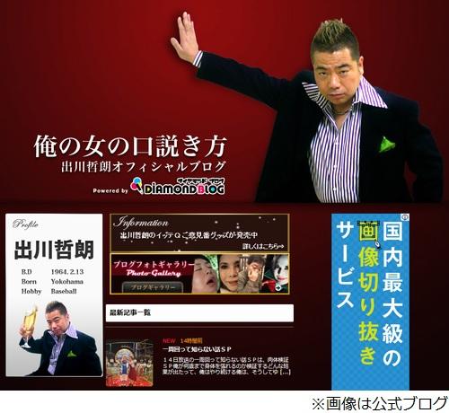 http://cdn.narinari.com/site_img/photox/201802/14/20180214036.jpg