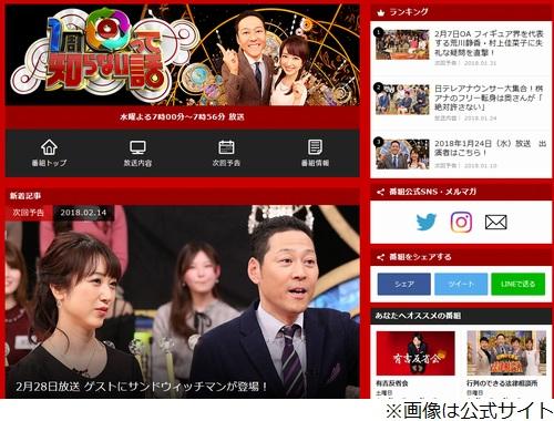http://cdn.narinari.com/site_img/photox/201802/14/20180214038.jpg