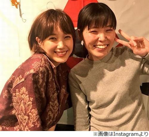 尼子 インター 誠子 結婚
