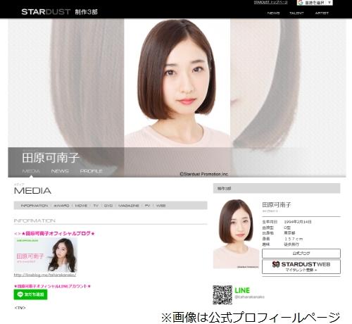 http://cdn.narinari.com/site_img/photox/201808/01/20180801011.jpg