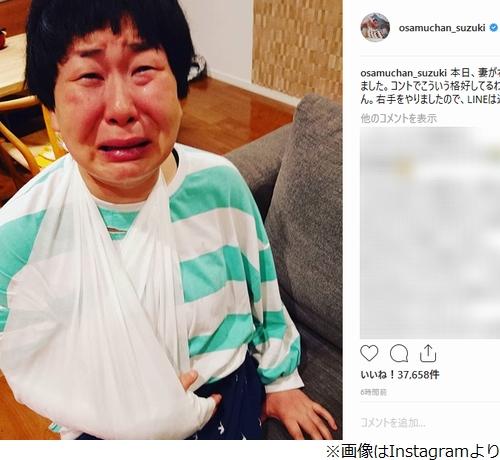 森三中・大島美幸が骨折、滑って...