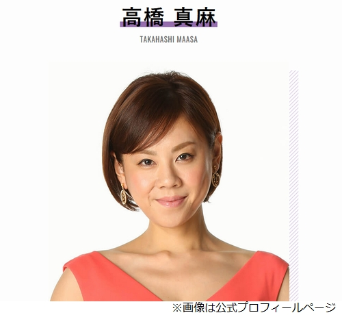 真麻 高岡 高岡早紀、松本からの「エロの塊」「メス猫」呼ばわりに「バカなんじゃない?」