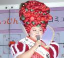 渡辺直美、吉本坂46に「絶対に応募しない」