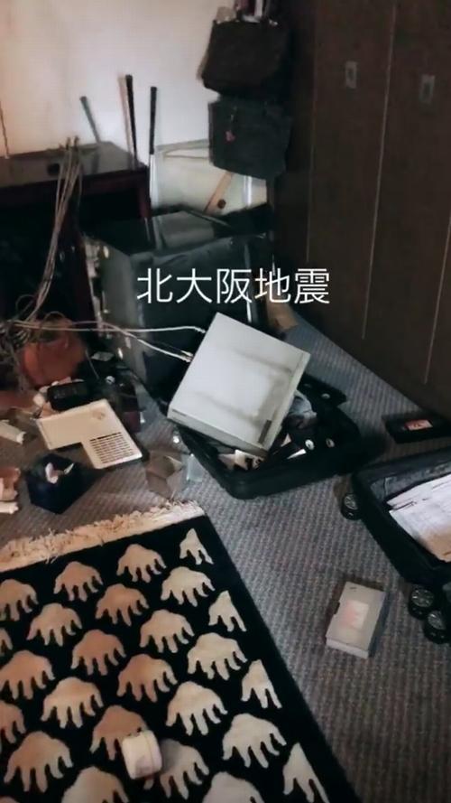 実家 理奈 鈴木 紗