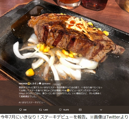 https://cdn.narinari.com/site_img/photox/201810/09/20181008031.jpg