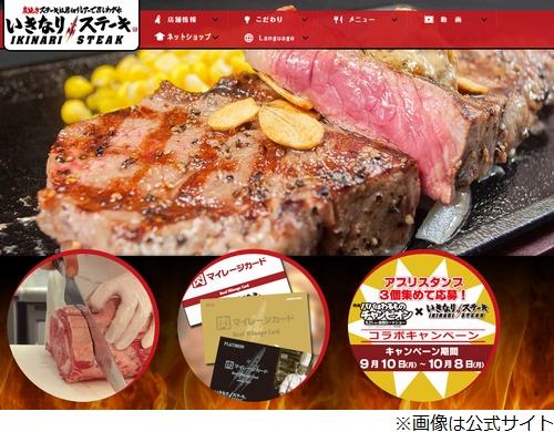 https://cdn.narinari.com/site_img/photox/201810/09/20181008032.jpg