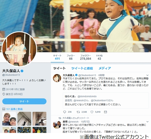 https://cdn.narinari.com/site_img/photox/201810/12/20181012005.jpg