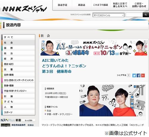 https://cdn.narinari.com/site_img/photox/201810/12/20181012006.jpg