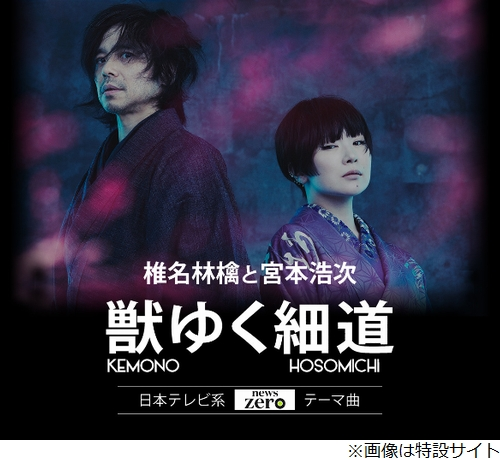 https://cdn.narinari.com/site_img/photox/201811/09/20181109026.jpg