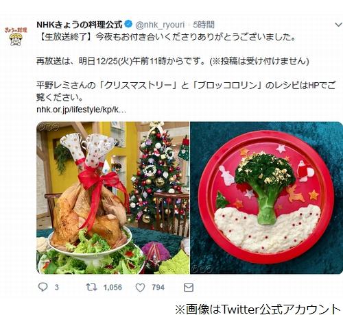 """平野レミ、ブロッコリーの代わりに鶏""""おっ立て""""反響   Narinari.com"""