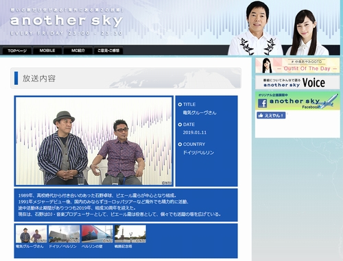 https://cdn.narinari.com/site_img/photox/201901/12/20190112011.jpg