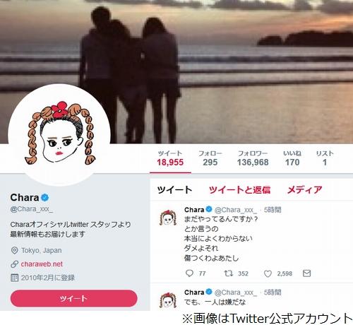 https://cdn.narinari.com/site_img/photox/201905/15/20190514095.jpg