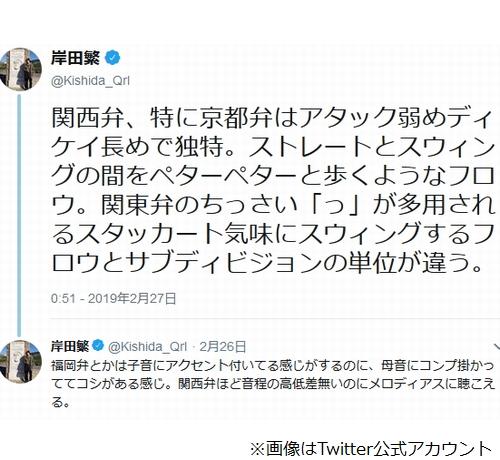 https://cdn.narinari.com/site_img/photox/201905/18/20190518019.jpg