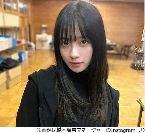 """橋本環奈、""""奇跡の一枚""""は「良さわからない。1ミリも」   Narinari.com"""